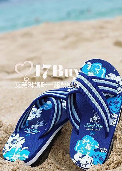 1106親子交叉編織帶中根海灘鞋-藍.jpg