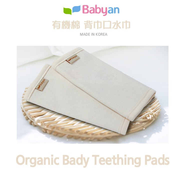teething pad_01