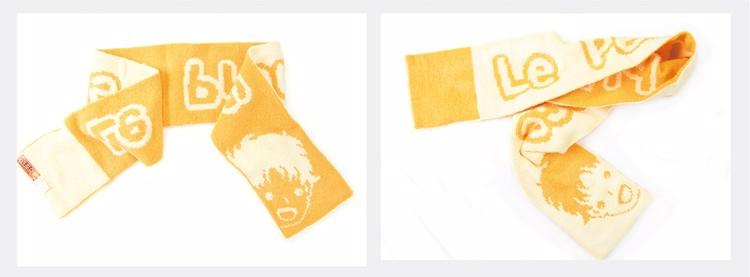 小王子圍巾-3