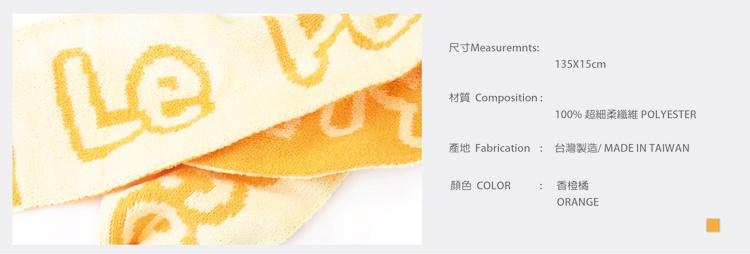 小王子圍巾-4