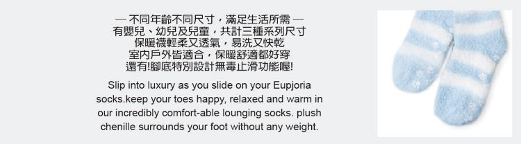 室內保暖襪 兒童-2