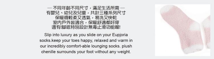 室內保暖襪 成人-2