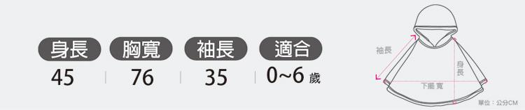柔舒斗篷-4