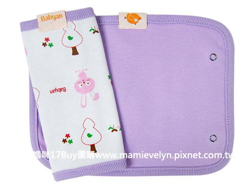 口水背巾兔-1