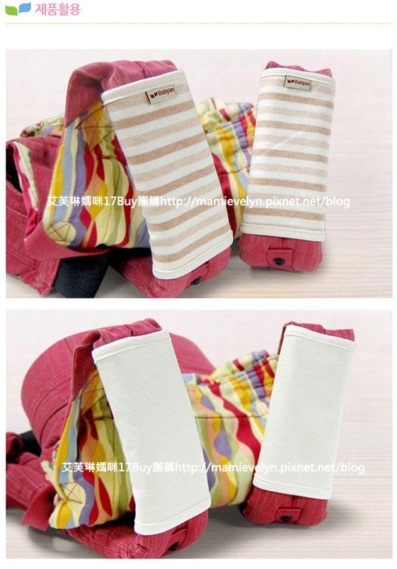 有機棉條紋背巾口水巾-4