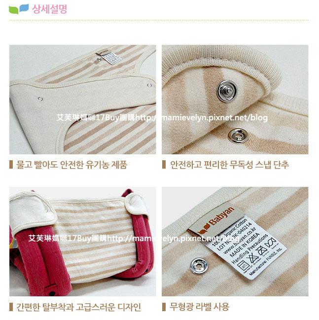 有機棉條紋胸前口水巾-3