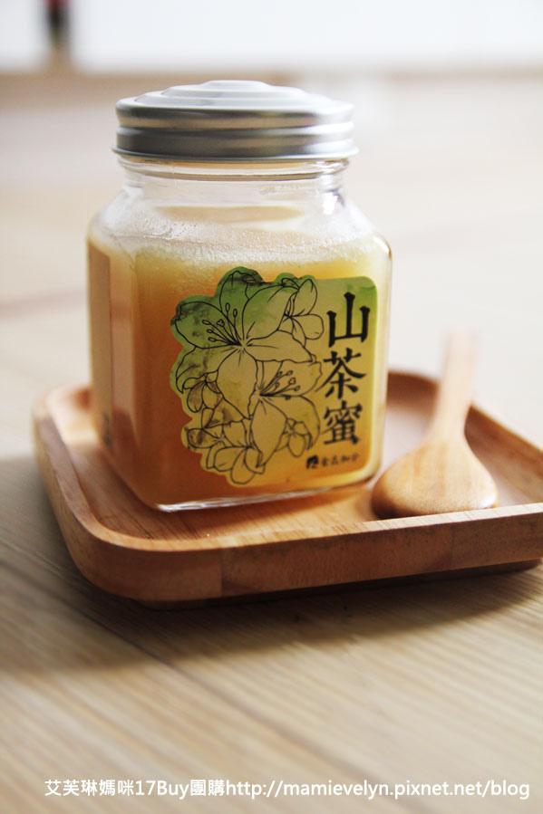 山茶蜜-1