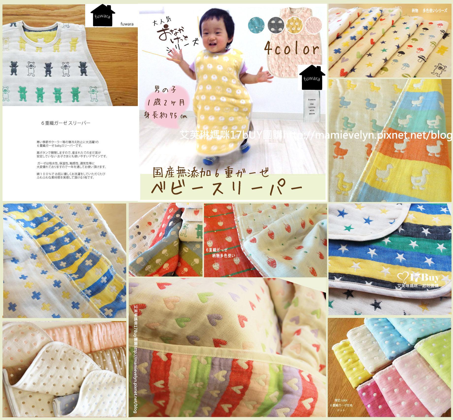日本三河木棉六層紗