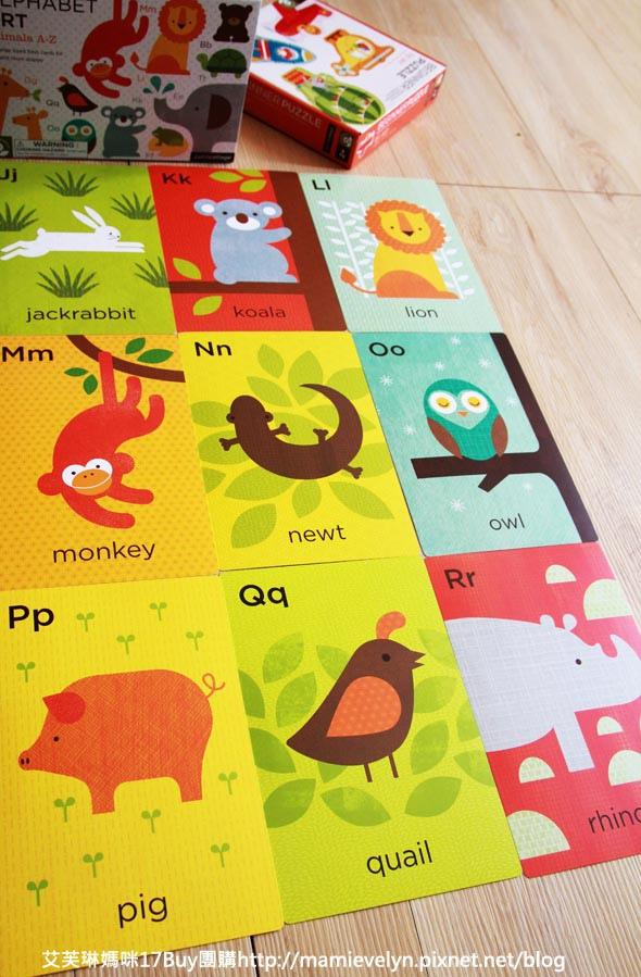 動物園字母藝術閃卡-3