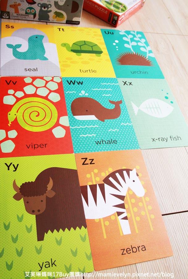 動物園字母藝術閃卡-4