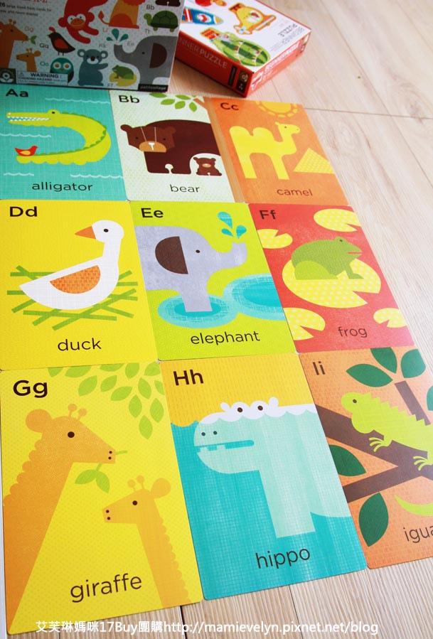 動物園字母藝術閃卡-2