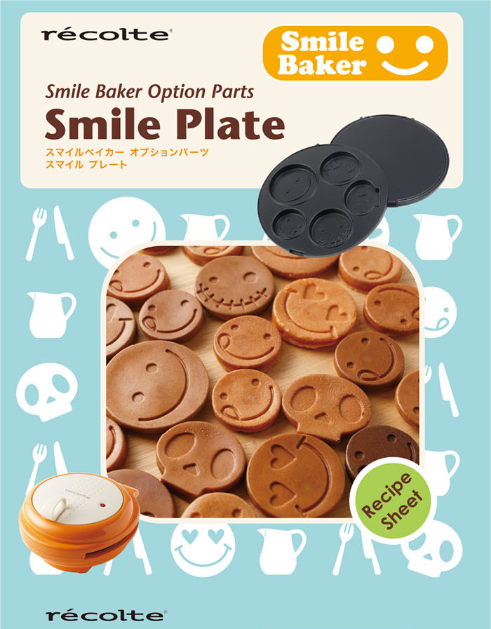recolte日本麗克特 smile baker微笑鬆餅機專用微笑烤盤