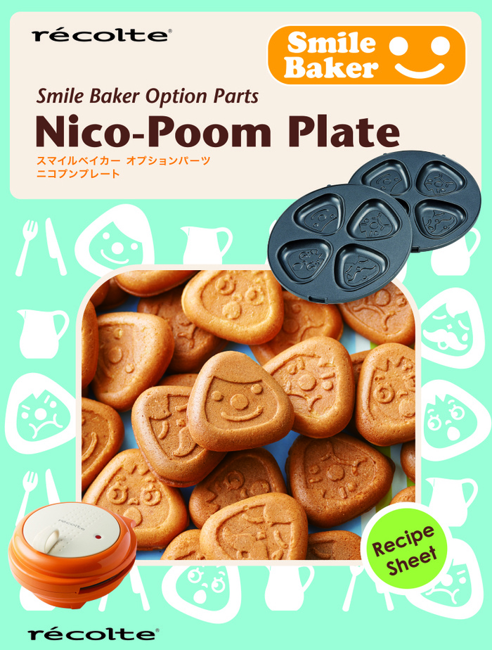 recolte日本麗克特 smile baker微笑鬆餅機專用三角烤盤