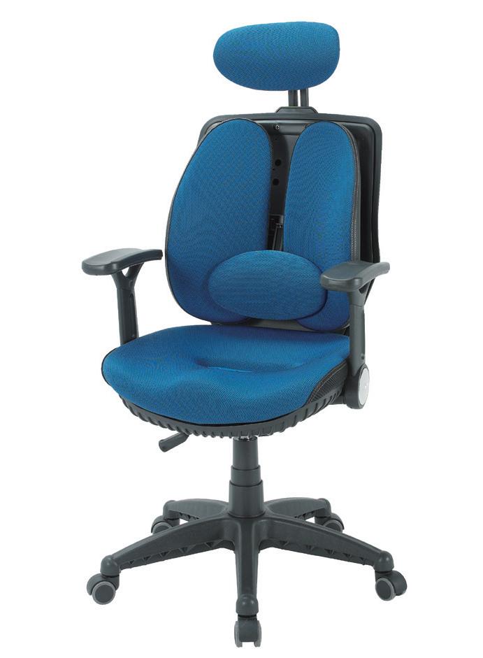 CM-工學椅-藍
