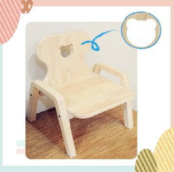 椅子(小熊款)
