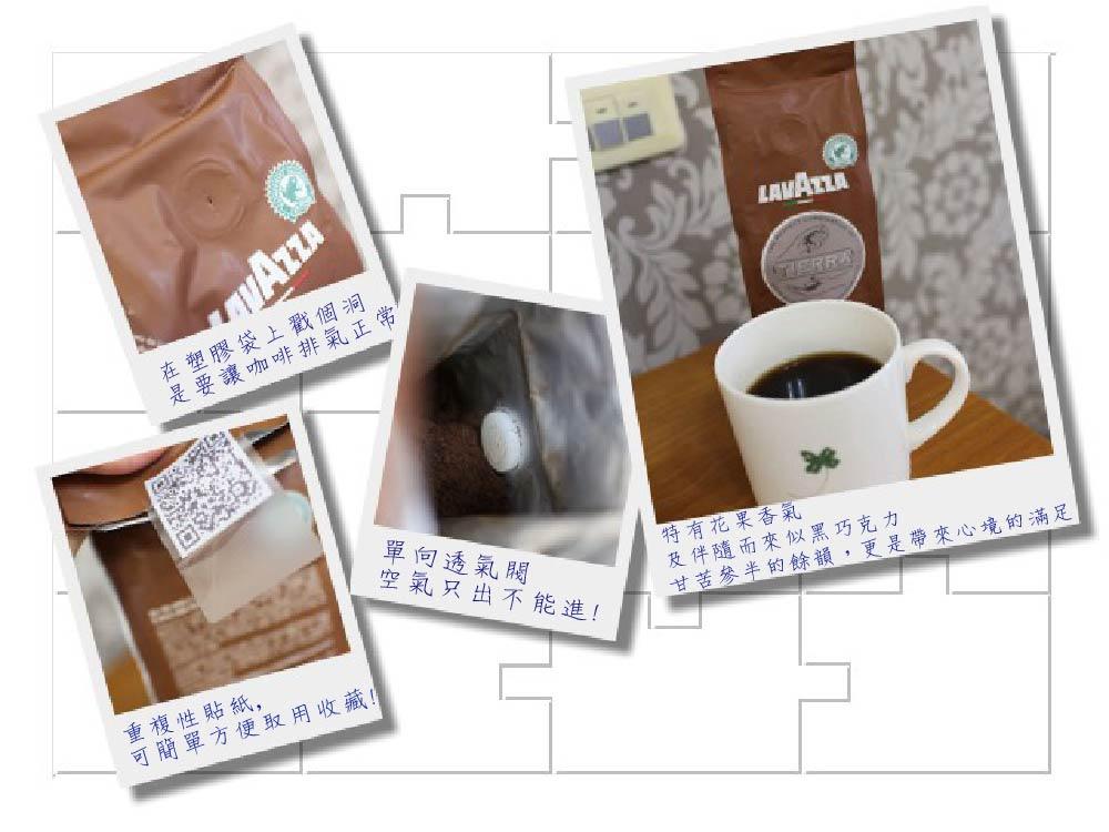 5號咖啡_2