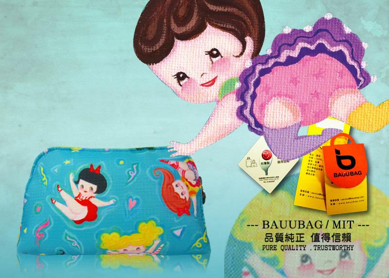 bag_bauubag-p2-w800x571