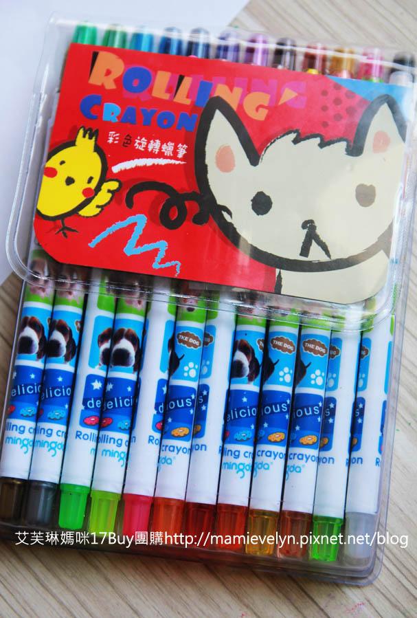彩色旋轉蠟筆-1