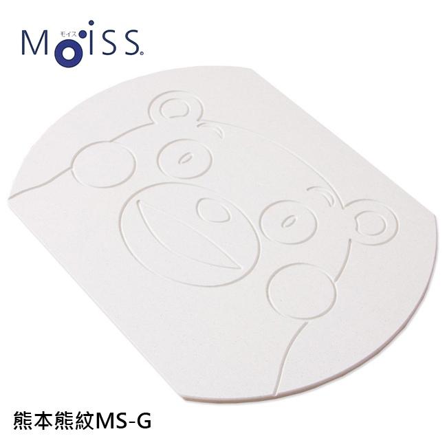 MS-G-01