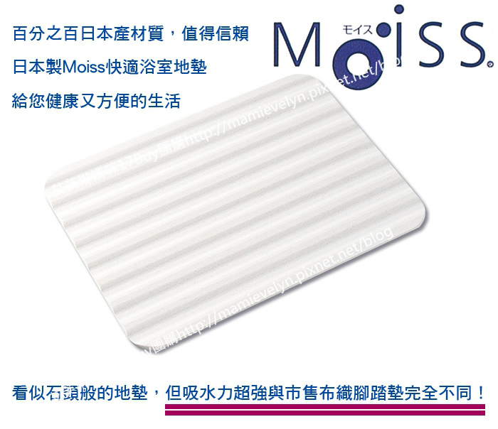 Moiss-DM02