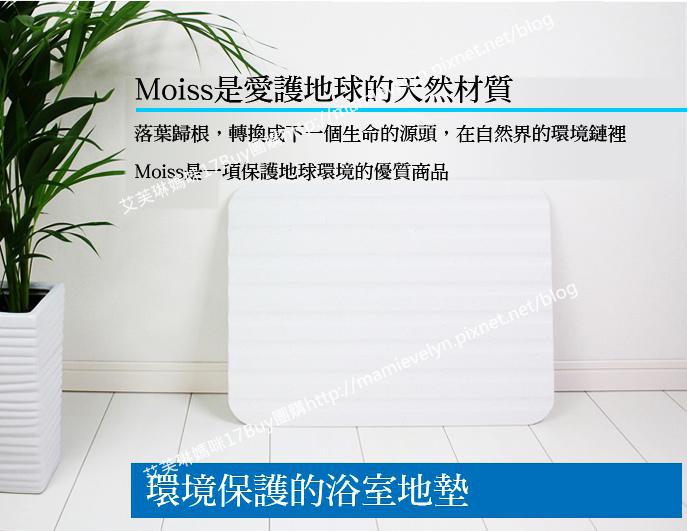 Moiss-DM09