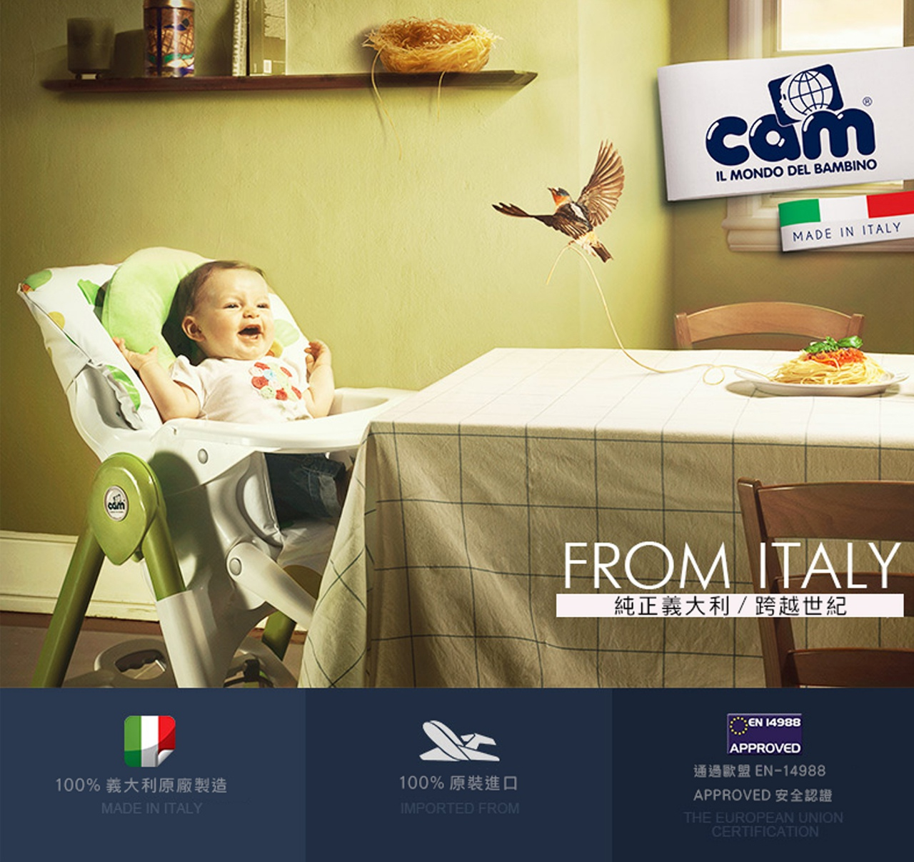 義大利餐椅003