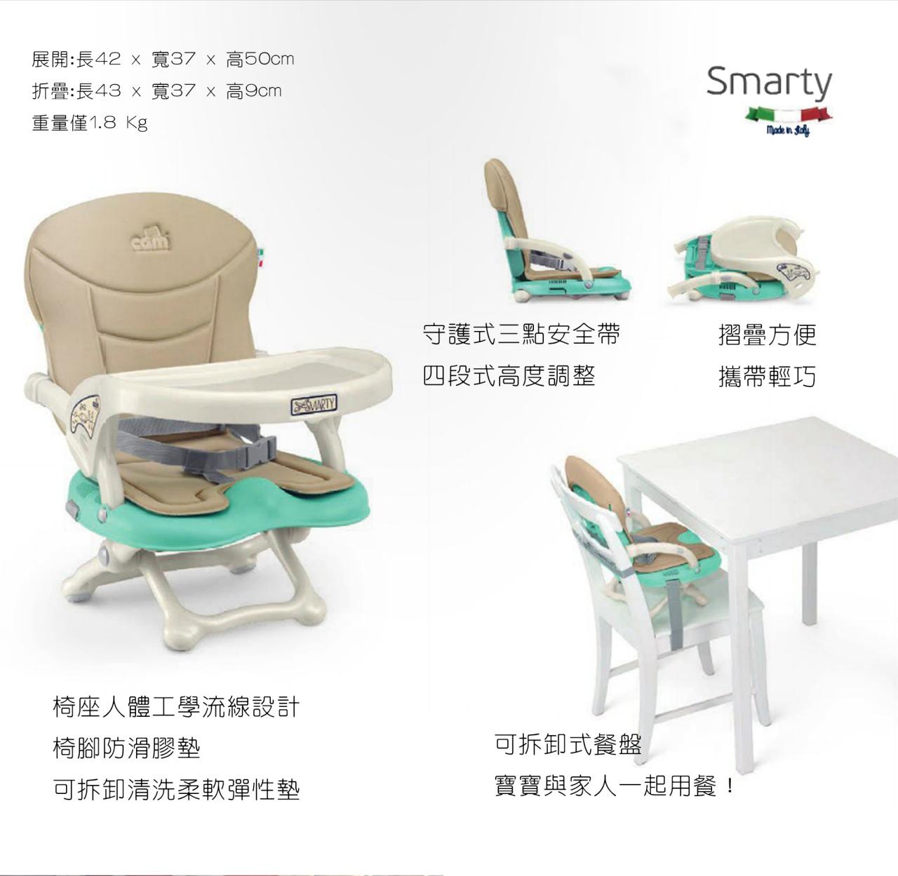 義大利餐椅004