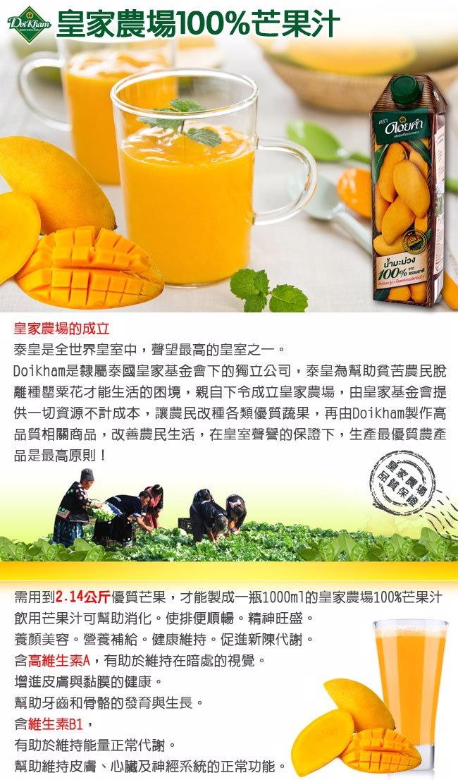 芒果汁-1