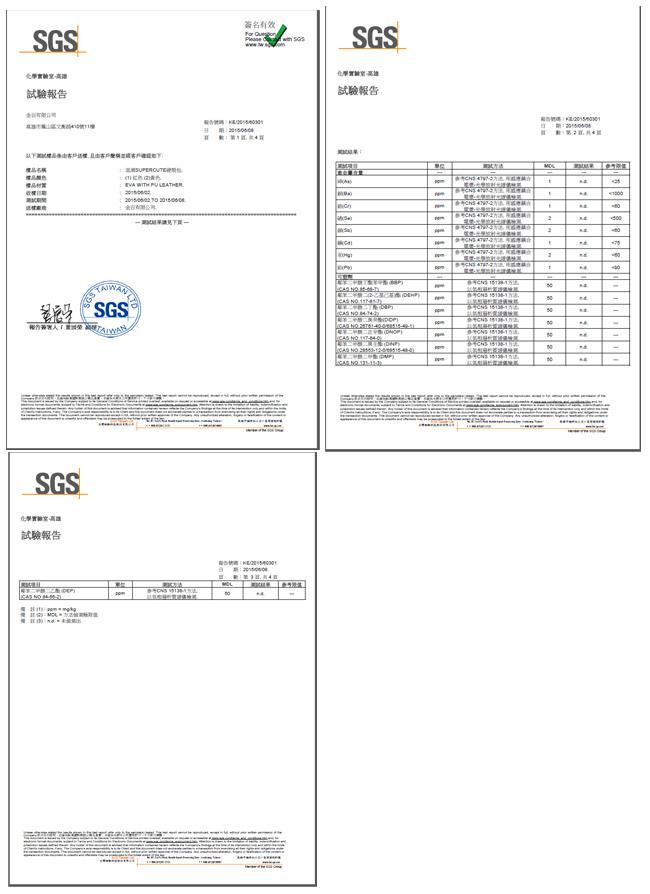 DEAEBC-A9006646U000_55cdbcb65b1f7
