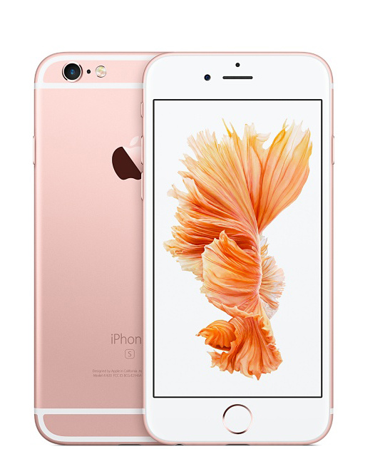 iphone6s-rosegold-select-2015