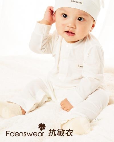 嬰兒兔裝(白)