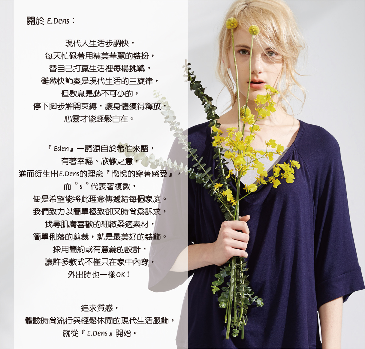 about edenswear-01(1)