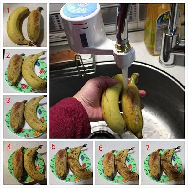 臭氧水龍頭_香蕉測試