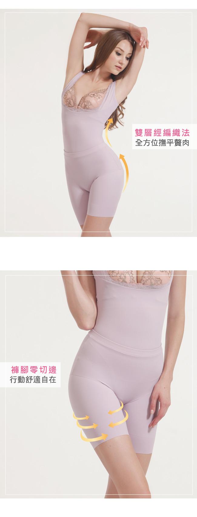 560D絲質塑身衣