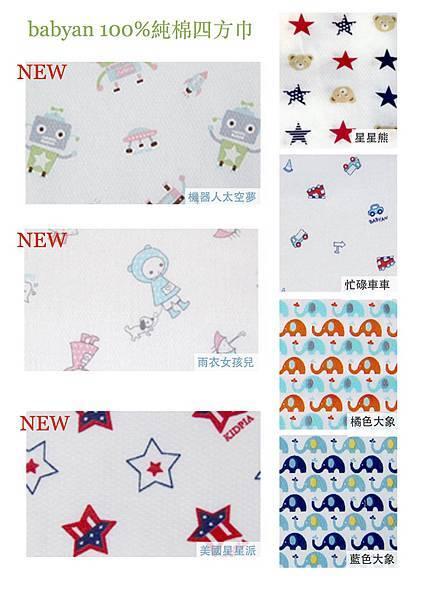 handkerchief_1050511
