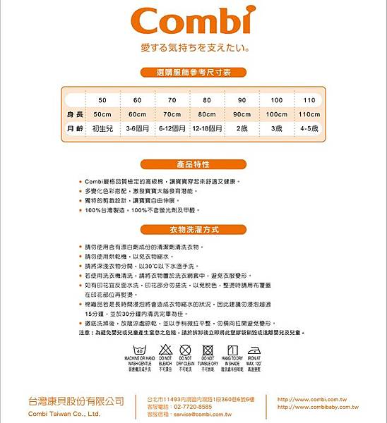 db697fe8-8cc2-40a1-a8c7-8522d38b7113