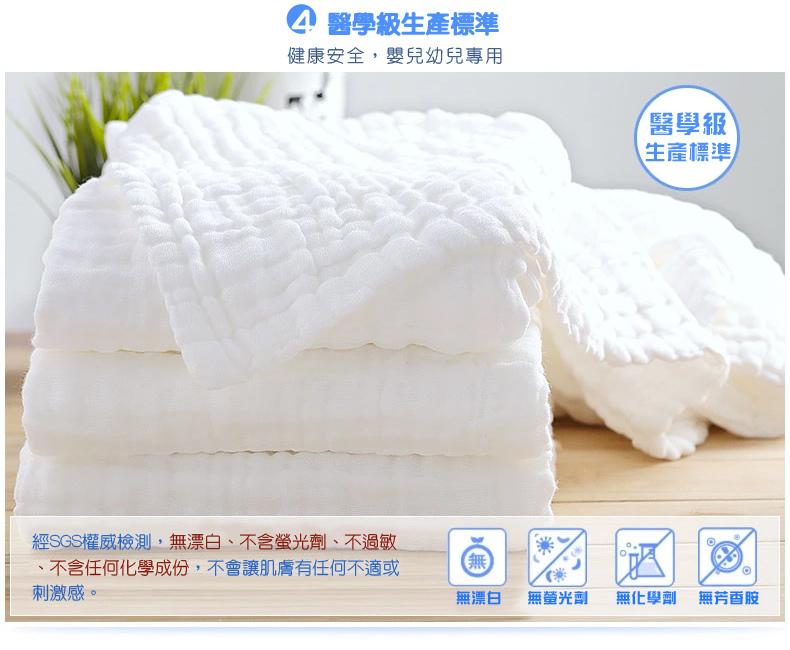 JG-Towel09