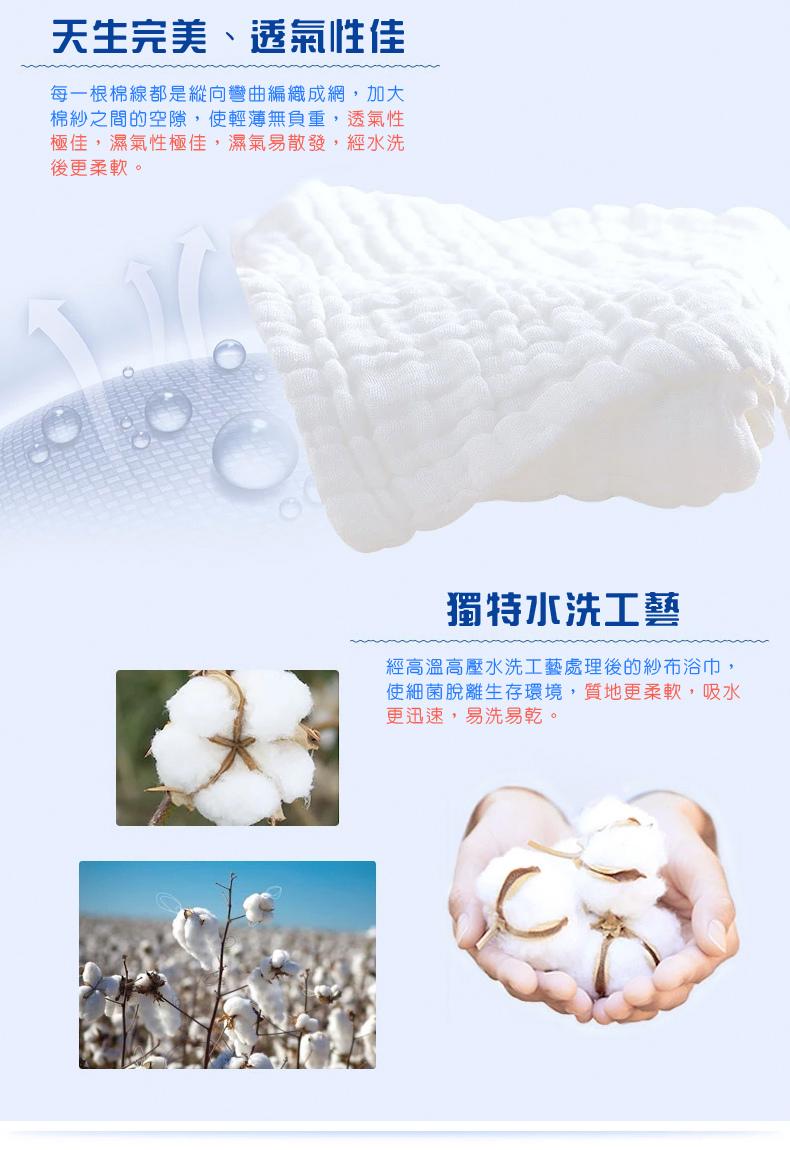 JG-Towel10