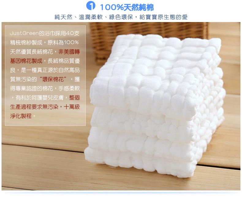 JG-Towel06