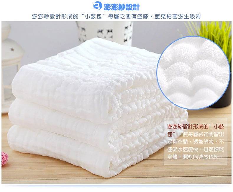 JG-Towel08