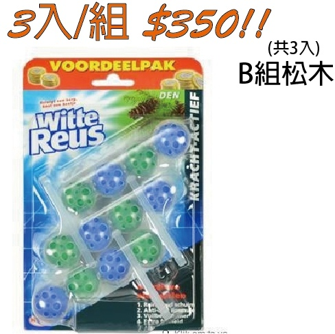 松木-350-01