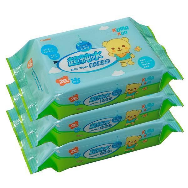 81345 Kuma Kun 超純水嬰兒柔濕巾20抽促銷組-1