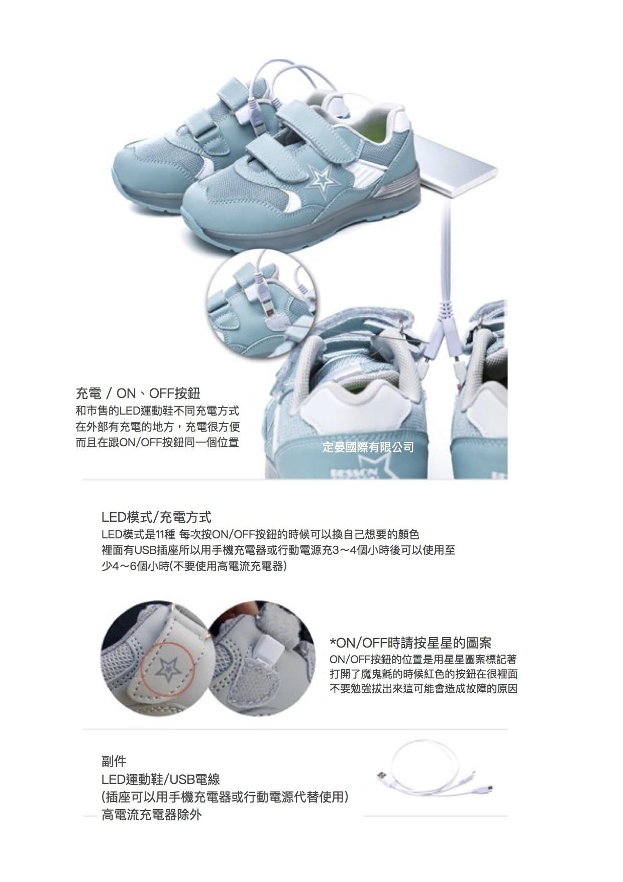 LED鞋2