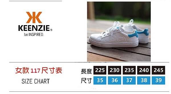 keenzie_size