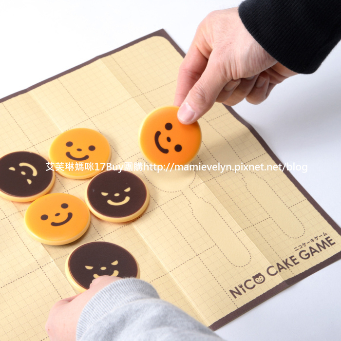 微笑鬆餅遊戲-2