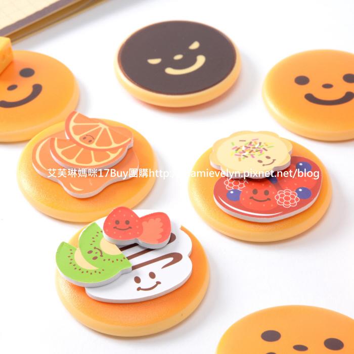 微笑鬆餅遊戲-5