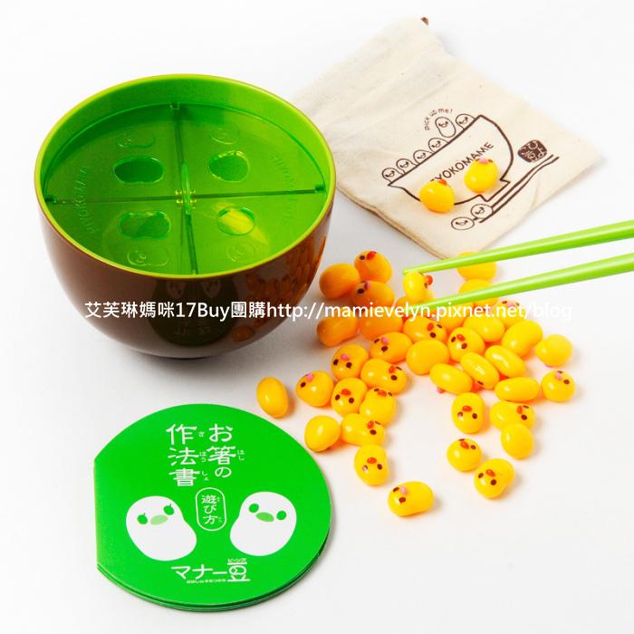 小雞豆豆-2