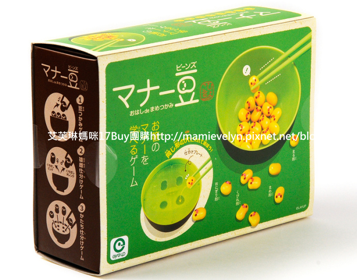 小雞豆豆-1