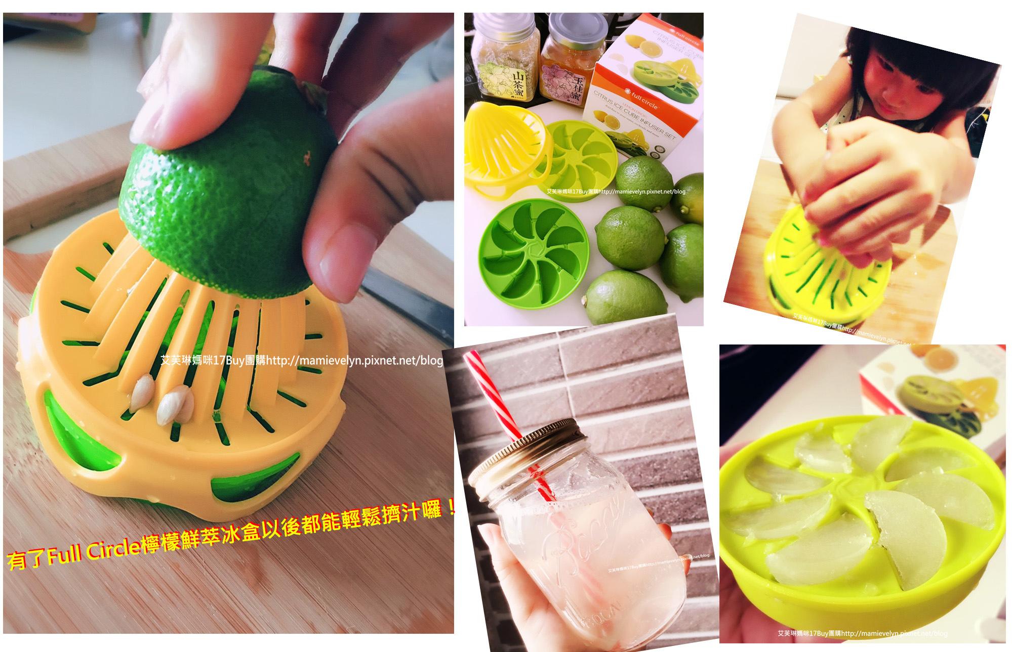 檸檬鮮萃冰盒