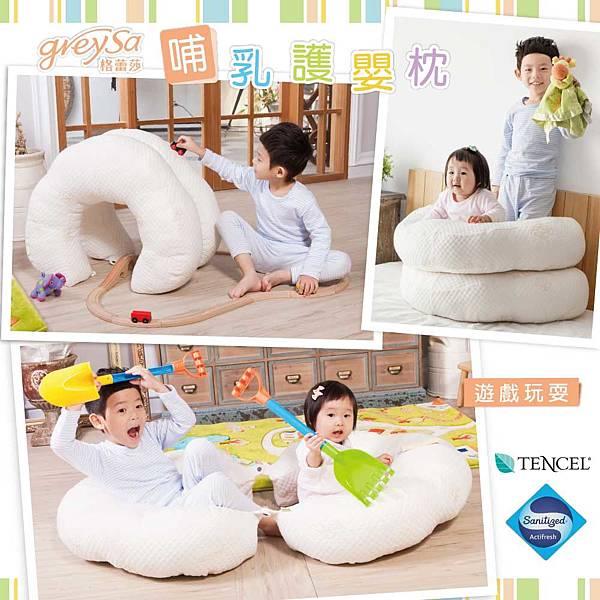 nursing-pillow012